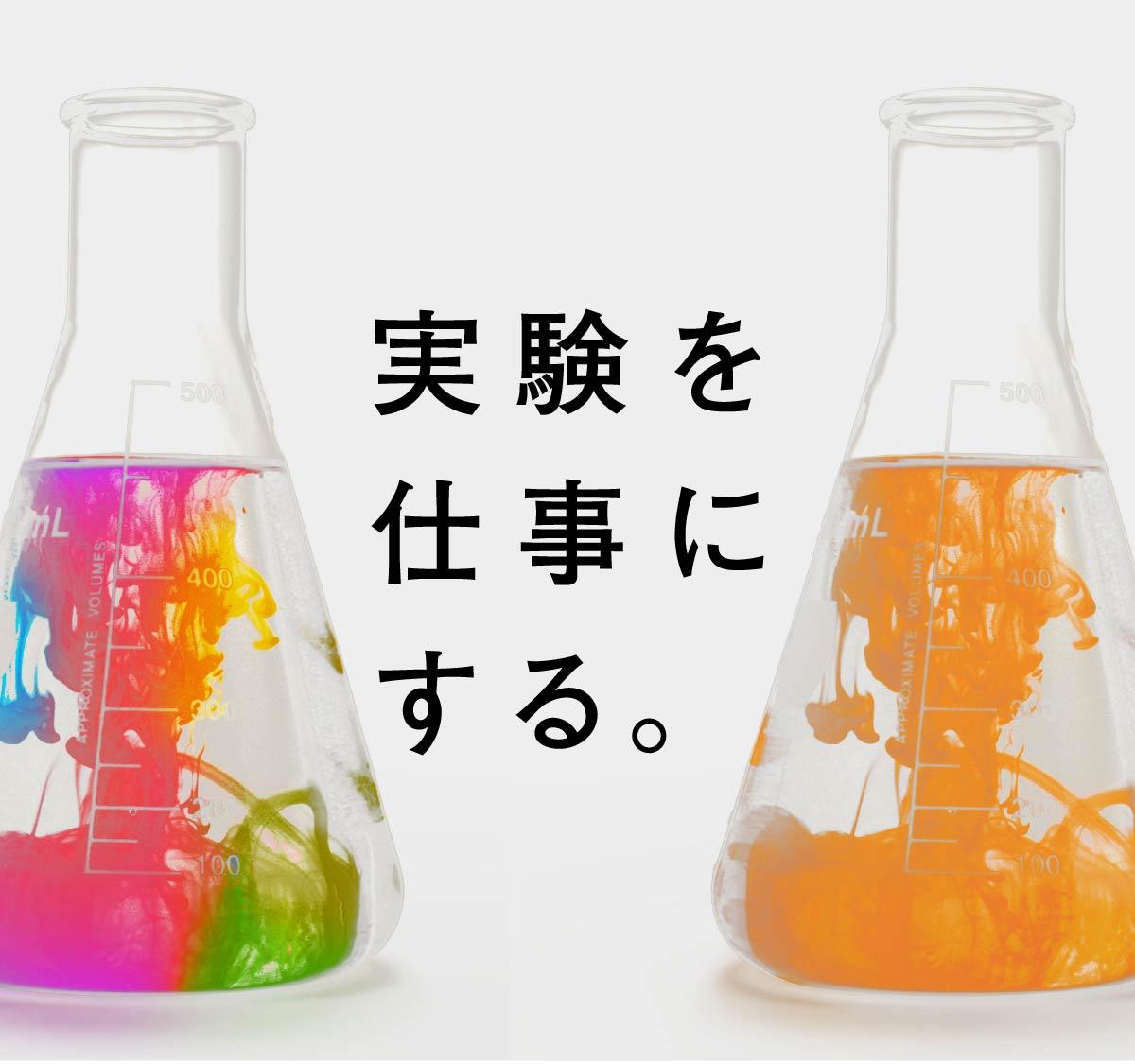 昭和 電工 マテリアル ズ 5ch