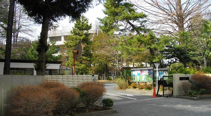 1024px-Japan_National_Institute_of_Health_Sciences
