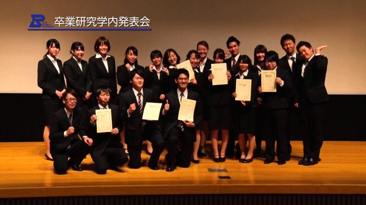 2016年 卒業研究発表会