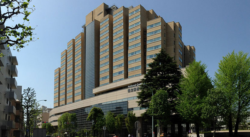 国立国際医療研究センター
