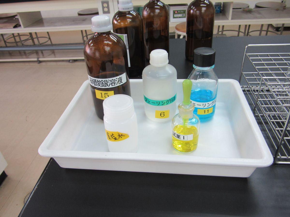 使用する溶液類