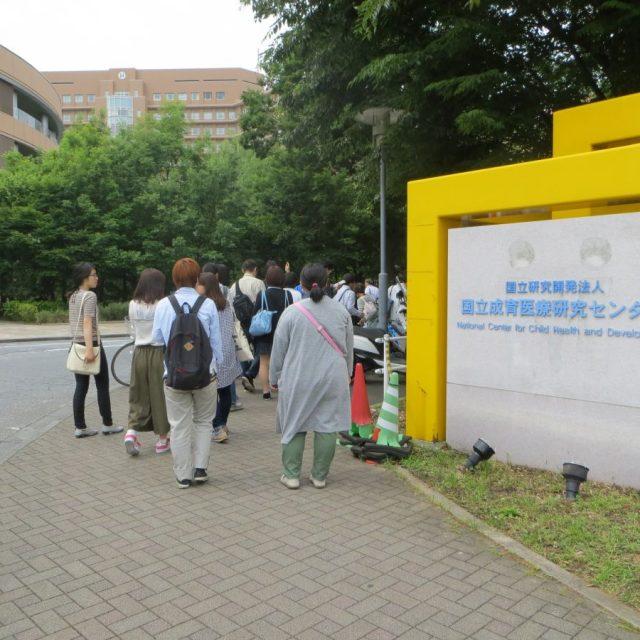 国立成育医療研究センター1