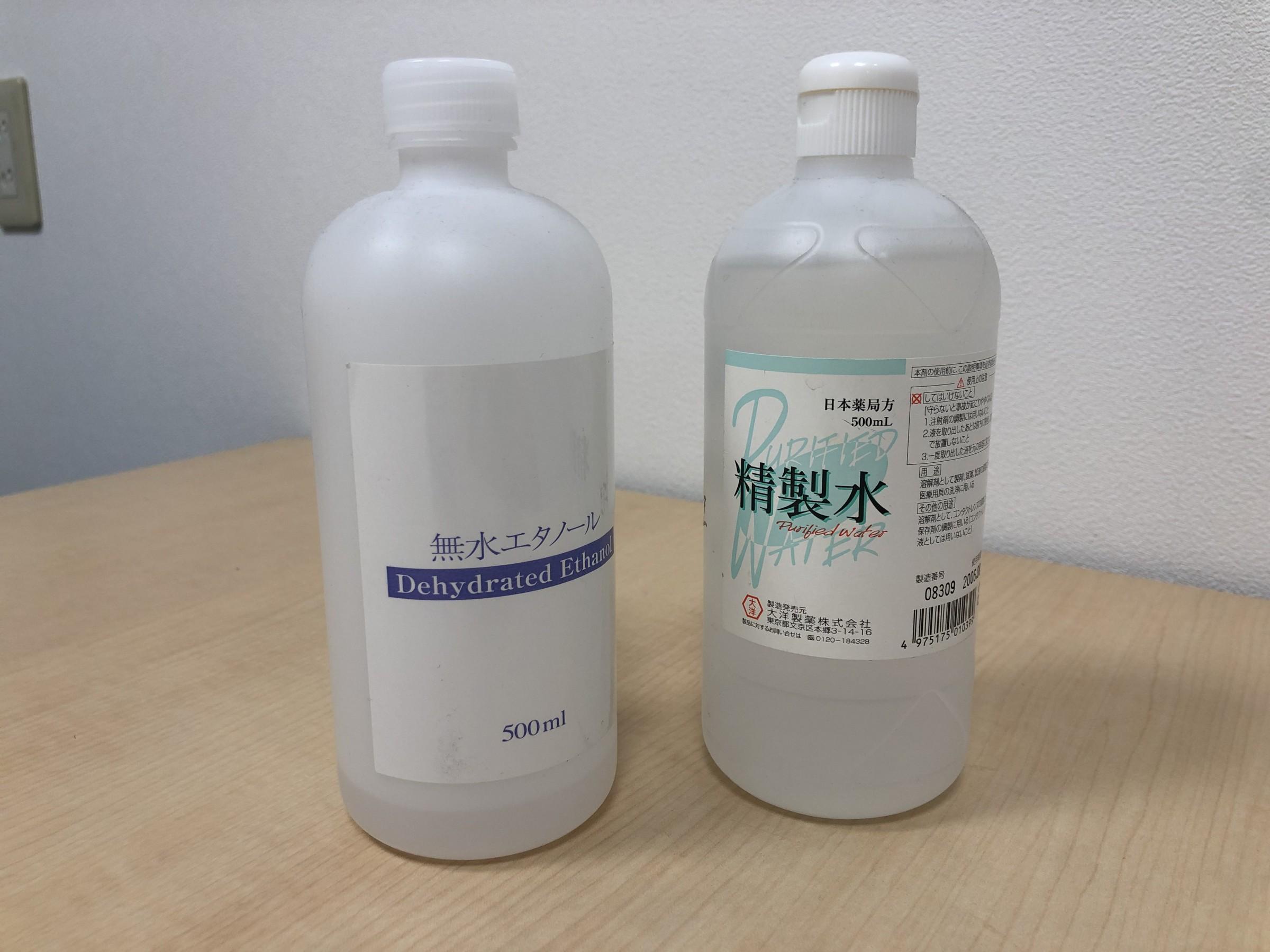 コロナ 消毒 液 の 作り方
